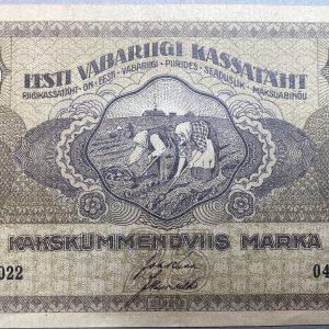 Eesti Vabariigi kassatäht 25 marka 1919a